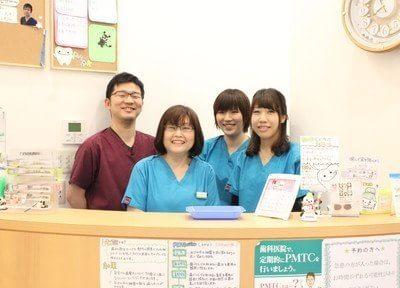 見沼代親水公園駅 1番出口徒歩10分 パーク歯科医院写真1