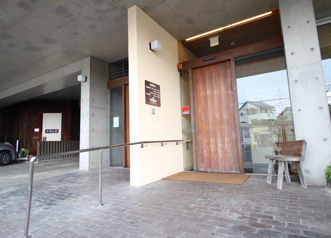 愛知大学前駅 徒歩14分 ヒロデンタルクリニックの外観写真7