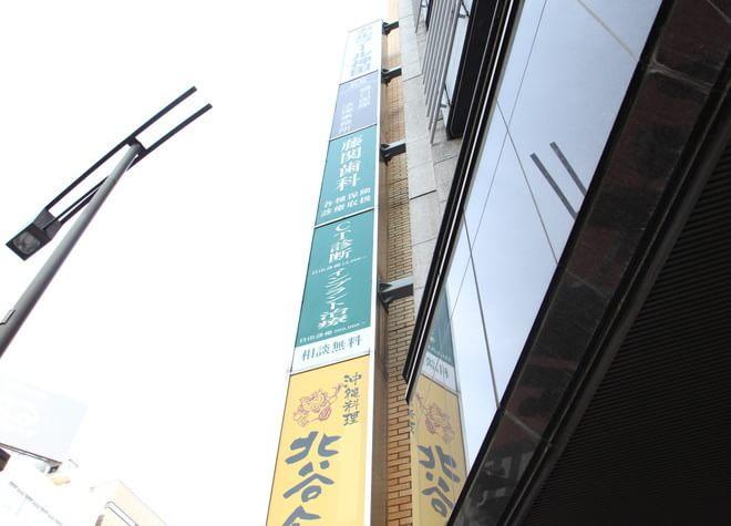 藤関歯科医院 神田の写真7