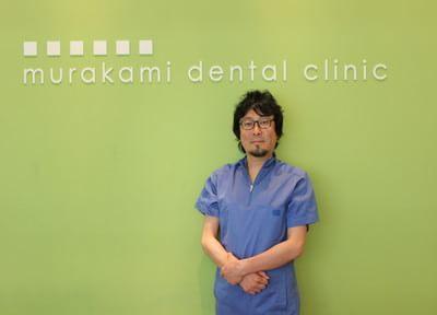 西長堀駅で歯医者をお探しの方へ!おすすめポイントを掲載