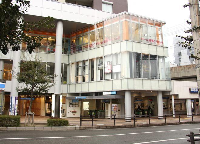 西鉄平尾駅 徒歩1分 ドリーム歯科クリニック写真7