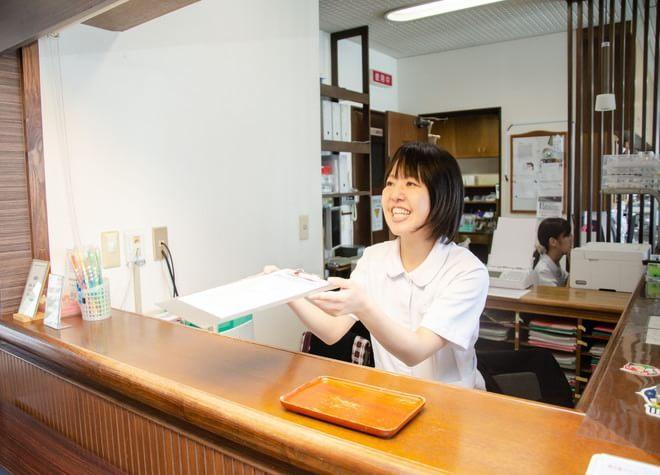 砂田歯科医院の画像