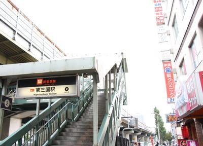 東三国駅 出口徒歩2分 伊藤歯科クリニック写真7