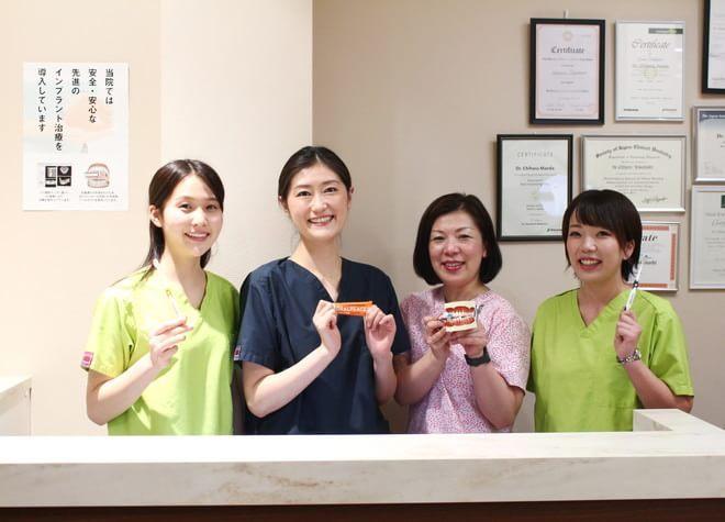 ハニー歯科 初台の画像