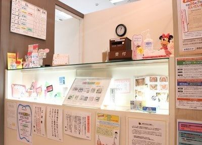東海大学前駅 南口車 6分 マウス歯科医院のその他写真2