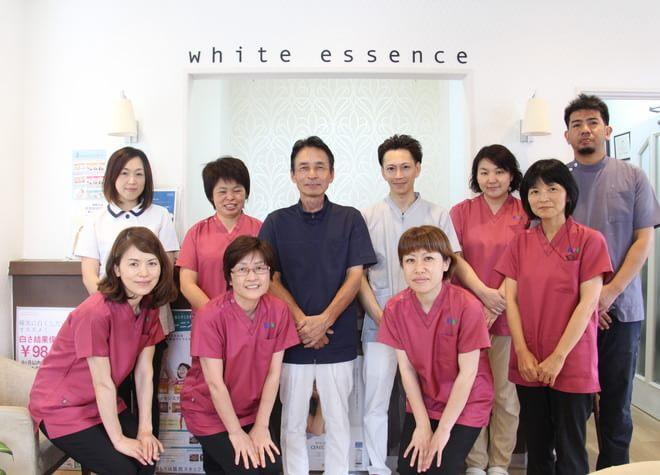 安楽歯科医院の画像