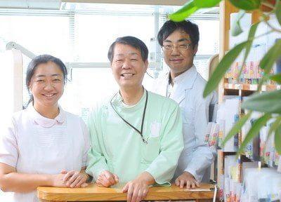 松井歯科医院の画像