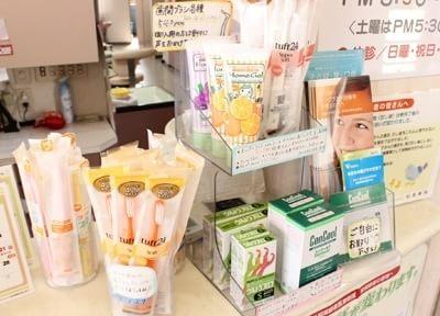 古川橋駅 南口徒歩 6分 松島歯科のその他写真5