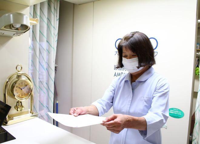 大久保歯科クリニックの画像