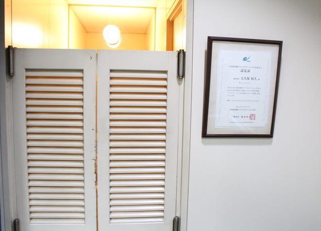 野方駅 出入口2徒歩 1分 大久保歯科クリニックの院内写真2
