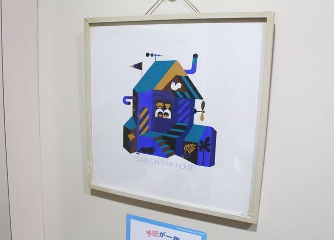 野方駅 出入口2徒歩 1分 大久保歯科クリニックの院内写真3