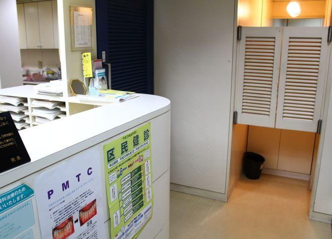 野方駅 出入口2徒歩 1分 大久保歯科クリニックの院内写真4
