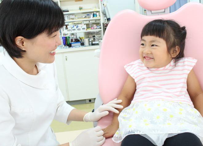 前原歯科のりこクリニックの画像