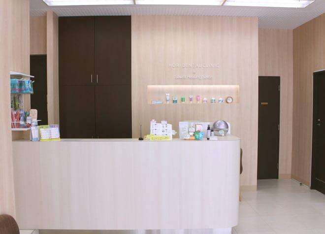 東中野駅 西口徒歩 2分 堀歯科診療所の院内写真4