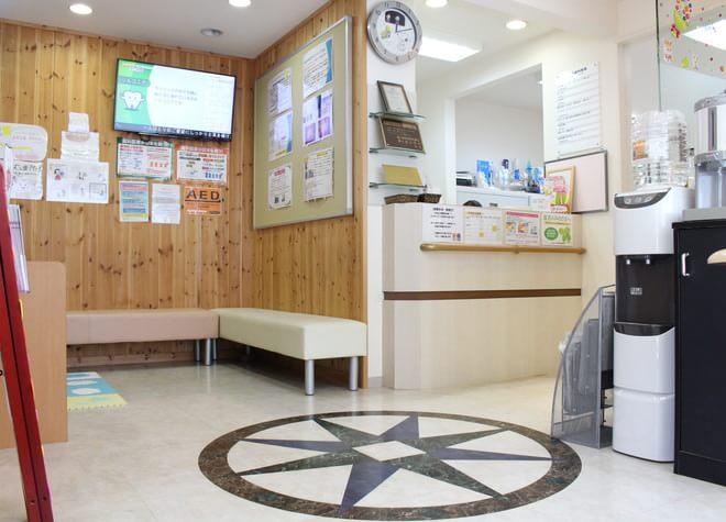 いとう歯科医院の画像