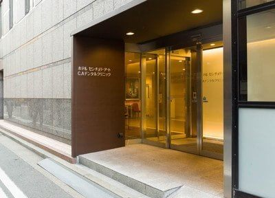博多駅筑紫口 徒歩1分 C.Aデンタルクリニックのその他写真4