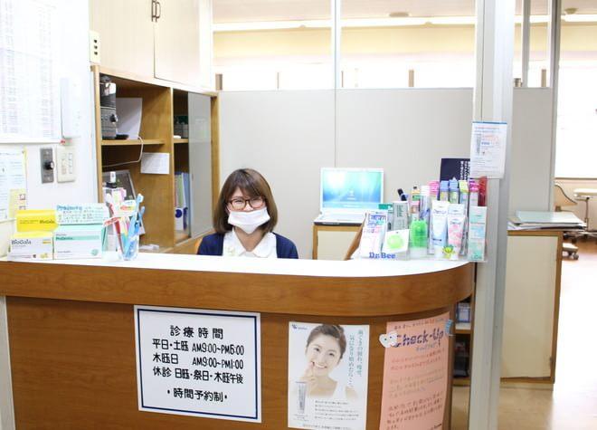 直江歯科医院の画像