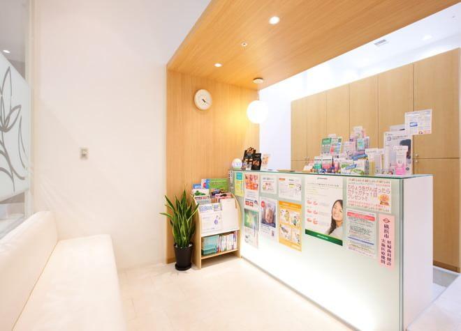 関内駅 北口徒歩5分 カトレヤプラザ歯科写真7