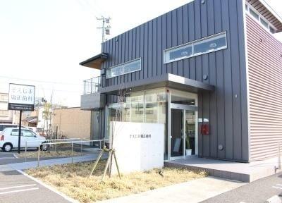 宮崎神宮駅 車7分 そえじま矯正歯科写真1