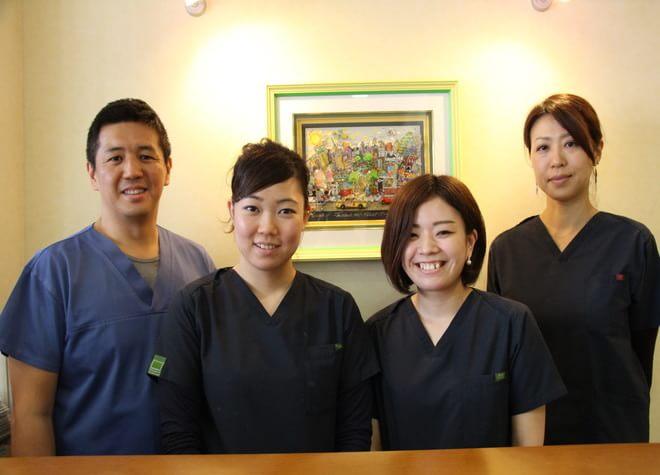 イマモト歯科クリニックの写真1