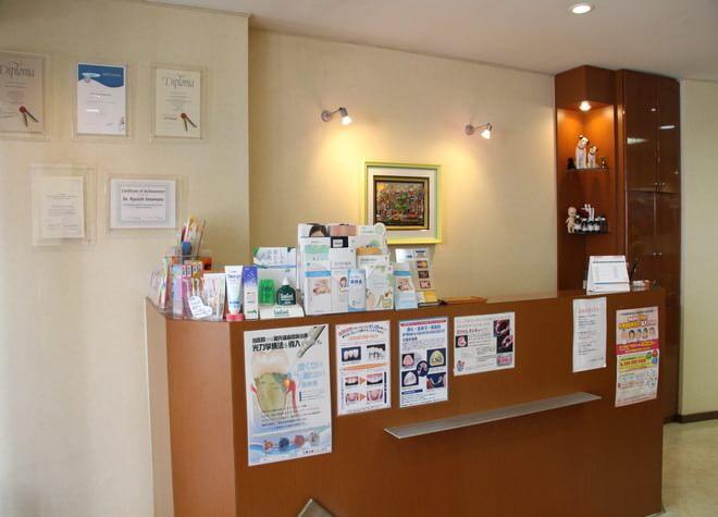 武蔵小杉駅 正面口1徒歩5分 イマモト歯科クリニックの写真3