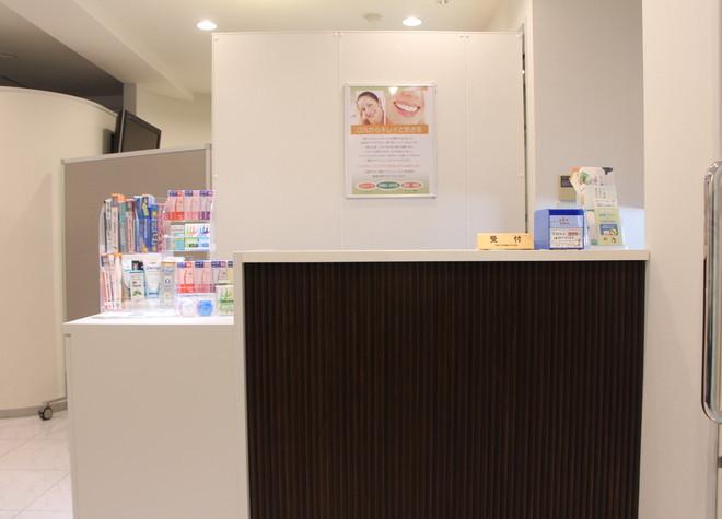 福岡さくら歯科(博多区博多駅東)の画像