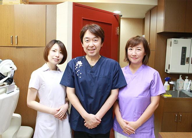 赤坂見附駅 10出口徒歩 3分 ササコ歯科クリニック写真1