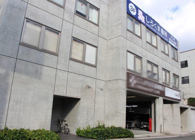 八戸ノ里駅 出口徒歩 2分 しろくま歯科の外観写真6