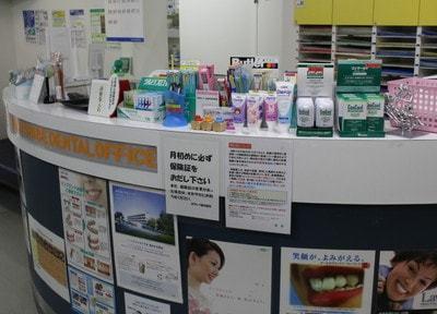 はやしべ歯科医院の写真6