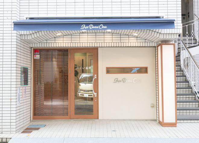 金町駅 北口徒歩 4分 ふじい歯科写真1