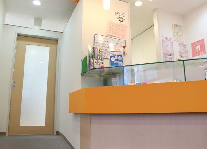 高円寺駅 北口徒歩 8分 ひまわり歯科クリニックの院内写真2