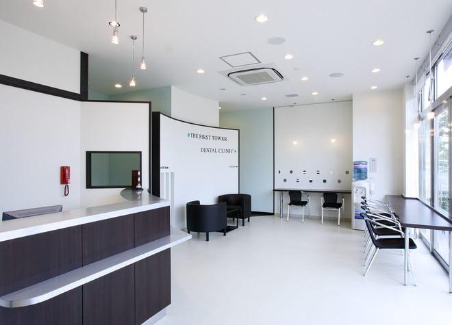 武蔵浦和駅 出口徒歩 4分 ファーストタワー歯科クリニックの院内写真3