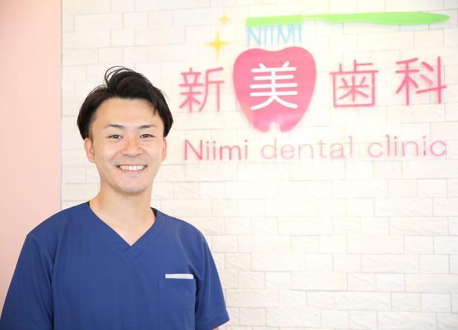 藤井寺駅 出口徒歩 9分 新美歯科のスタッフ写真3
