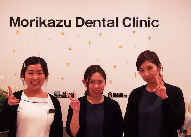 もりかず歯科医院の画像