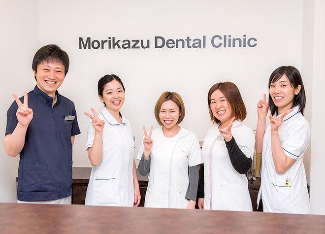 福山駅 出口バス 22分 もりかず歯科医院写真1