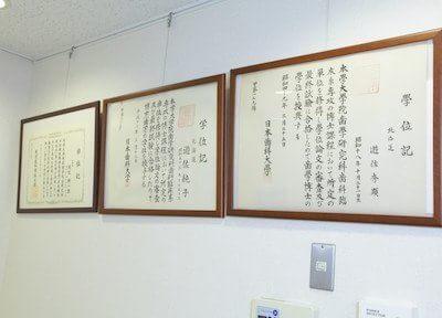 武蔵境駅 南口徒歩1分 遊佐歯科医院写真6