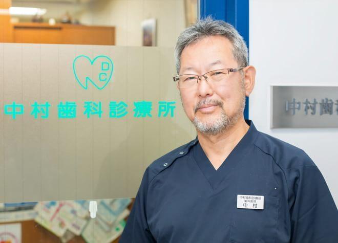 北浜駅(大阪府) 4番出口直結 中村歯科診療所写真1
