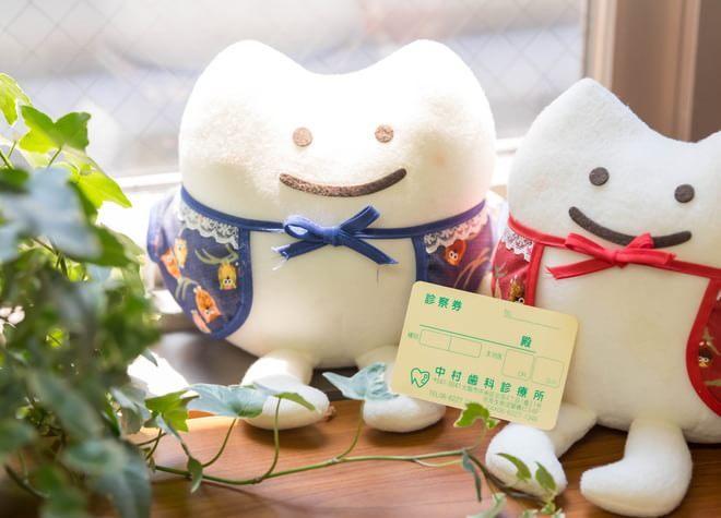 北浜駅(大阪府) 4番出口直結 中村歯科診療所の院内写真6