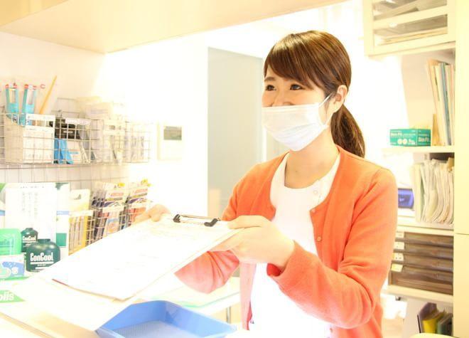 おざき歯科医院の画像