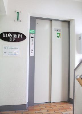 天文館通駅 出口徒歩 4分 田島歯科医院の院内写真4