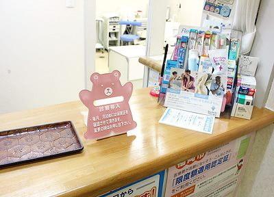 西鉄平尾駅 2番出口徒歩 13分 小串歯科医院の院内写真3