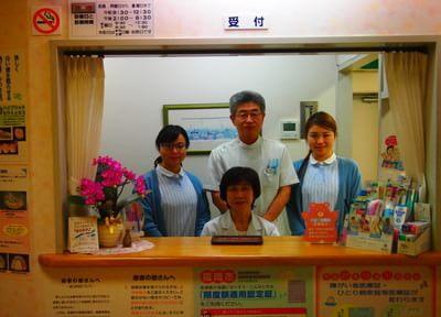 西鉄平尾駅 2番出口徒歩 13分 小串歯科医院のスタッフ写真2