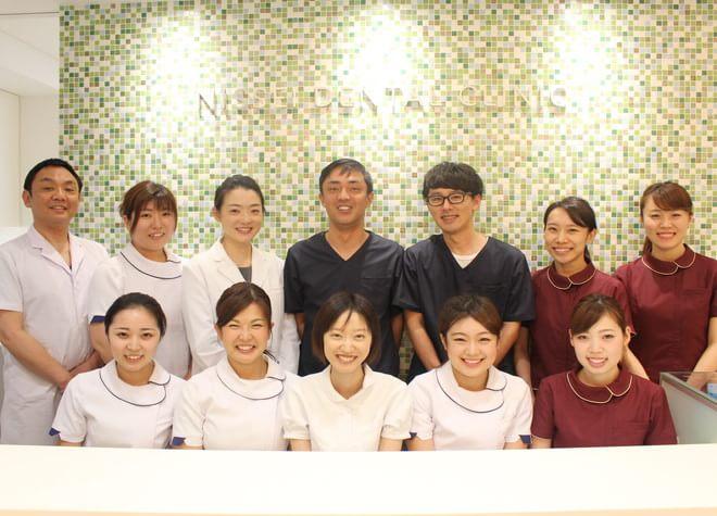 日生歯科診療所の画像