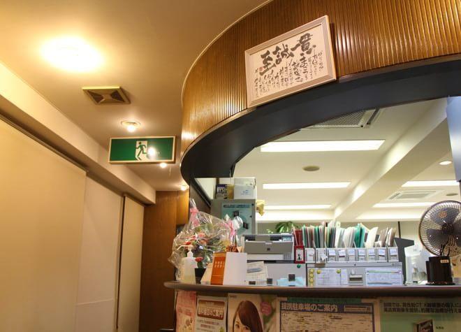 北浦和駅 東口徒歩 1分 さいかわ歯科医院の院内写真2