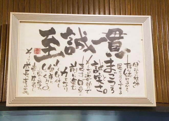 北浦和駅 東口徒歩 1分 さいかわ歯科医院の院内写真6