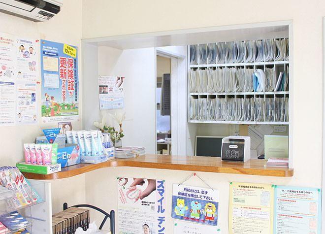 たいち歯科医院の画像