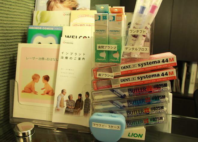 新橋駅 烏森口徒歩5分 富田歯科医院の院内写真7
