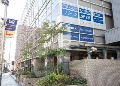 藤沢駅 南口徒歩4分 パーク歯科クリニックのその他写真2