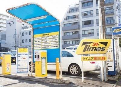 藤沢駅 南口徒歩6分 パーク歯科クリニック写真5