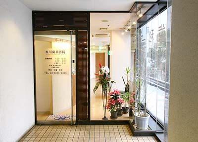 西新井駅東口 徒歩1分 西川歯科医院の写真5